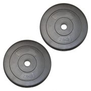 Capetan® | Vinyl tárcsasúly (2,5 kg) - cementes súlytárcsa