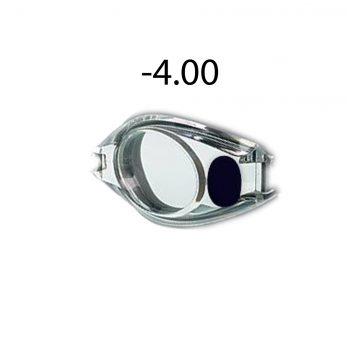 Svéd úszószemüveg Silver antifog tükrös metallic lencse 66a796b440